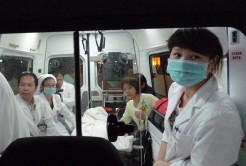 Emergency Room China