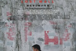 Lost Wall