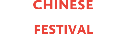Chinese Visual Festival