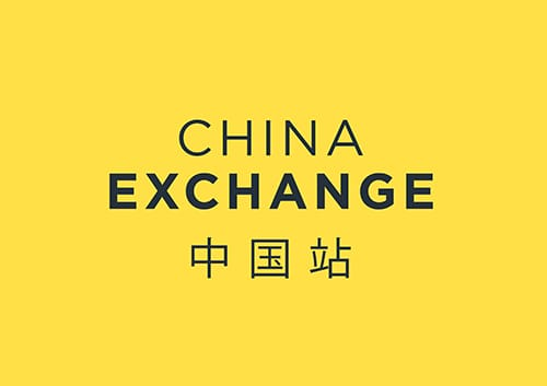 china-exchange