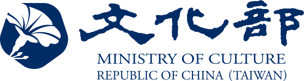 Ministry Of Culture - Republic of China (Taiwan)